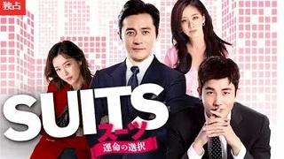 SUITS/スーツ動画